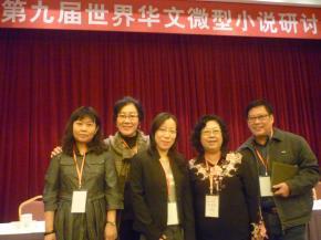 大马作协将於2014年主办第十届世界华文微型小说研讨会