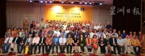 世界華文微型小說雙年獎   曾沛和朵拉奪獎