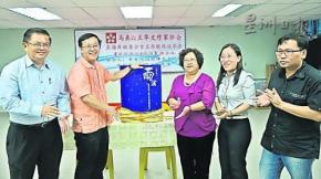 曾沛:流傳下一代‧吁鄉團支持馬華文學